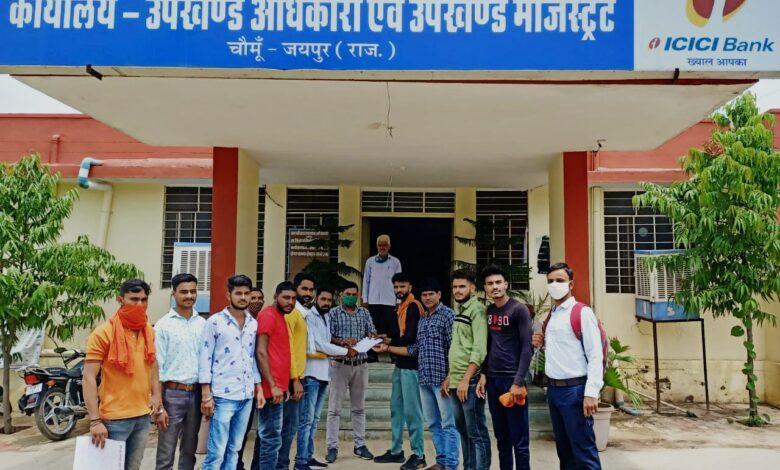 जयपुर आमागढ़ पहाड़ी पर पवित्र भगवा ध्वज को फाड़कर फेंक देने के विरोध में हिंदू रक्षक दल ने एसडीएम को दिया ज्ञापन...