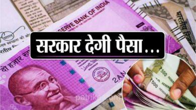 Indira Gandhi Urban Credit Card Scheme: राजस्थान सरकार बेरोजगारों को 50 हजार रुपए का दे रही लोन, नहीं देना होगा ब्याज