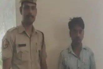 युवक ने दी पुलिस को झूठी सूचना.. पुलिस की हुई परेड, युवक को किया गिरफ्तार