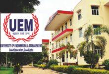 UEM बना पहले बैच में सर्वश्रेष्ठ चयनित होने वाला निजी विश्वविद्यालय