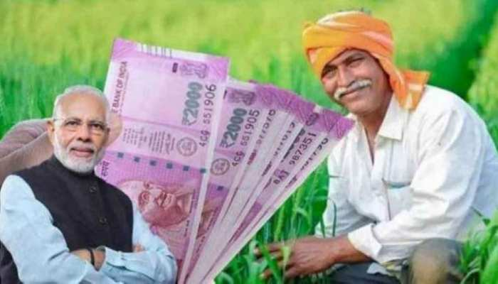 PM Kisan Samman Nidhi Yojana: 2000 rupees deposited in the account of farmers, know how they got the most benefit