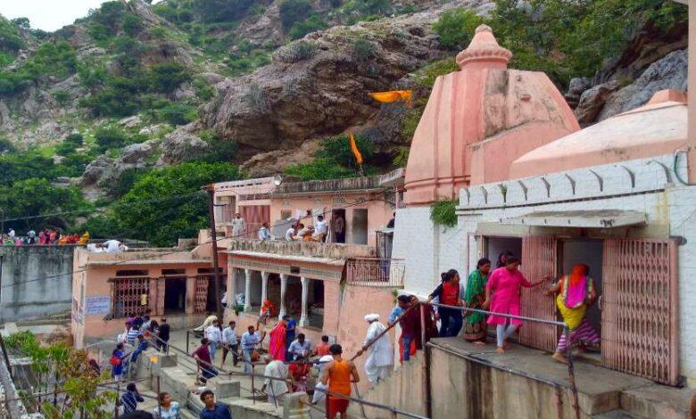 मालेश्वर महादेव मंदिर सामोद