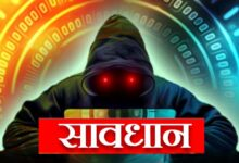 chomu-cyber-thugs-have-now-adopted-a-new-method